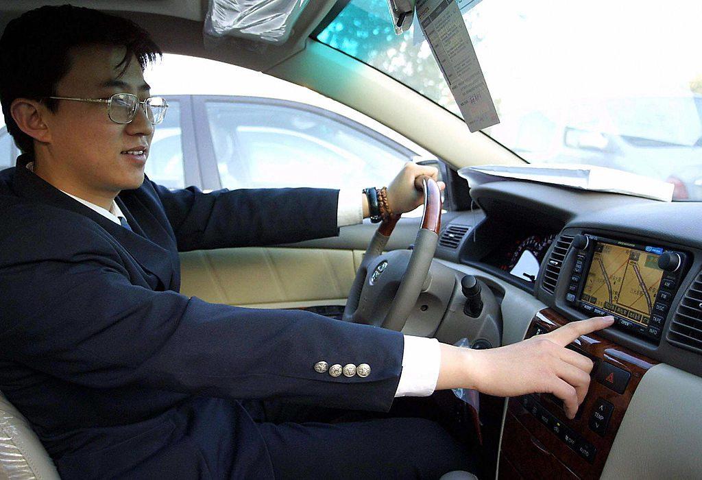 Luxury navigation system