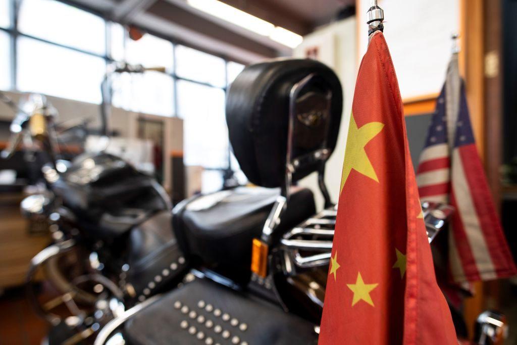 Harley-Davidson China