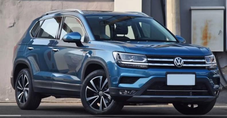 2020 Volkswagen Tarek