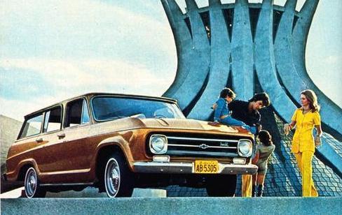 South American Varaneio   GM
