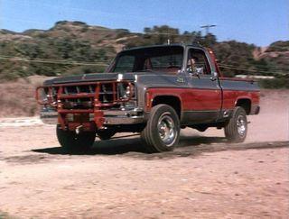Rockford Files 1977 GMC Pickup | NBC
