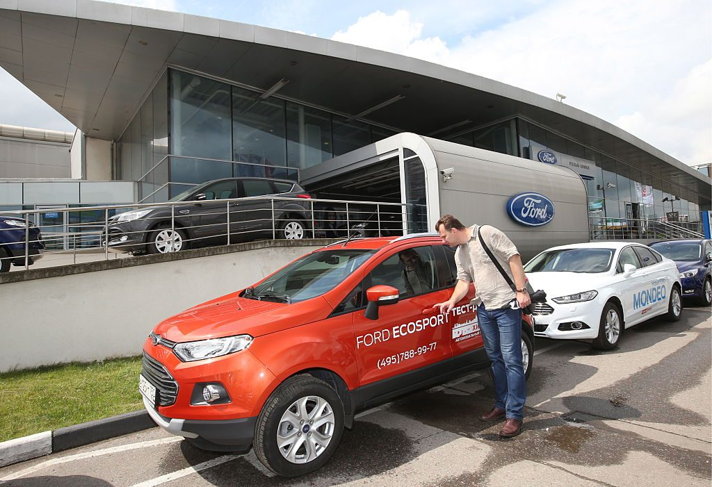 Ford dealership and service center in Khimki, Moscow Region