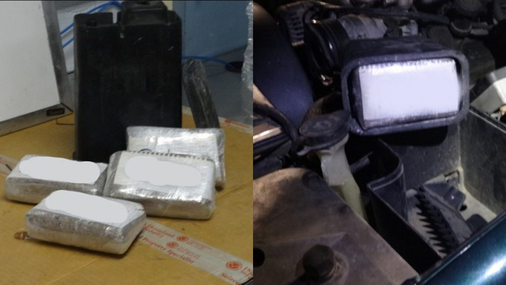 Drugs found in the air intake box