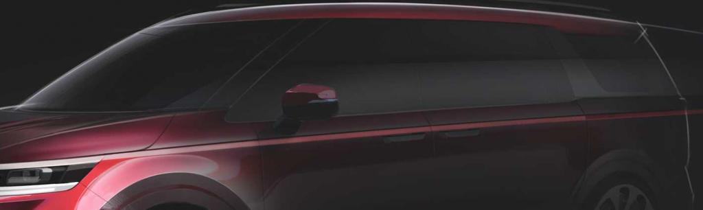 2021 Kia Sedona body detail