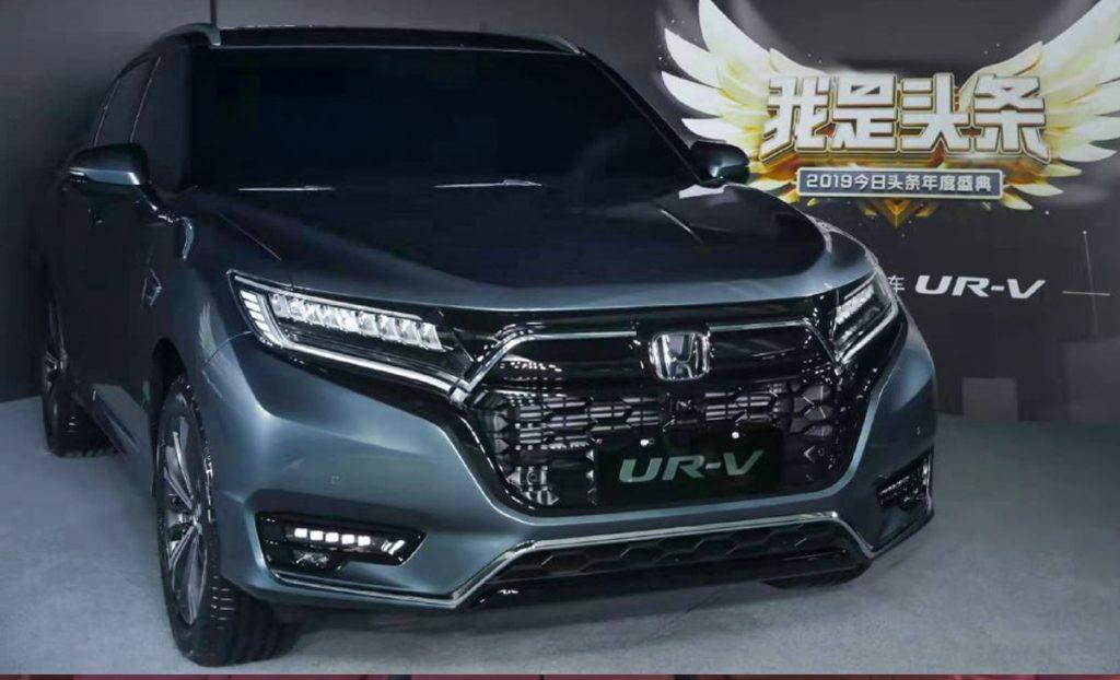 2021 Honda UR-V from the side