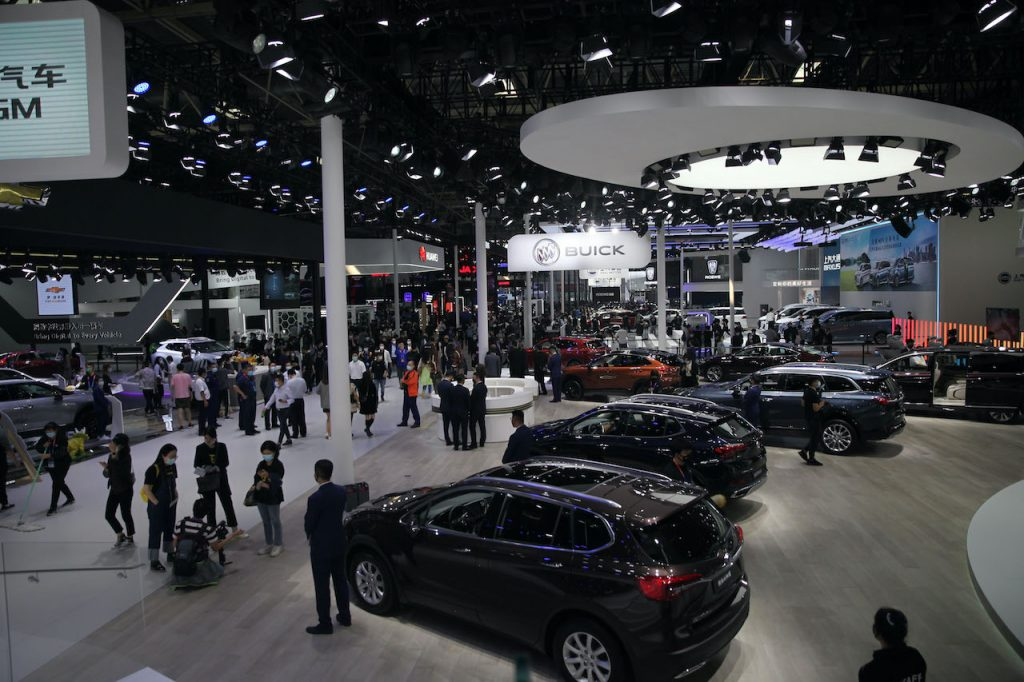 An image of an Auto Show.
