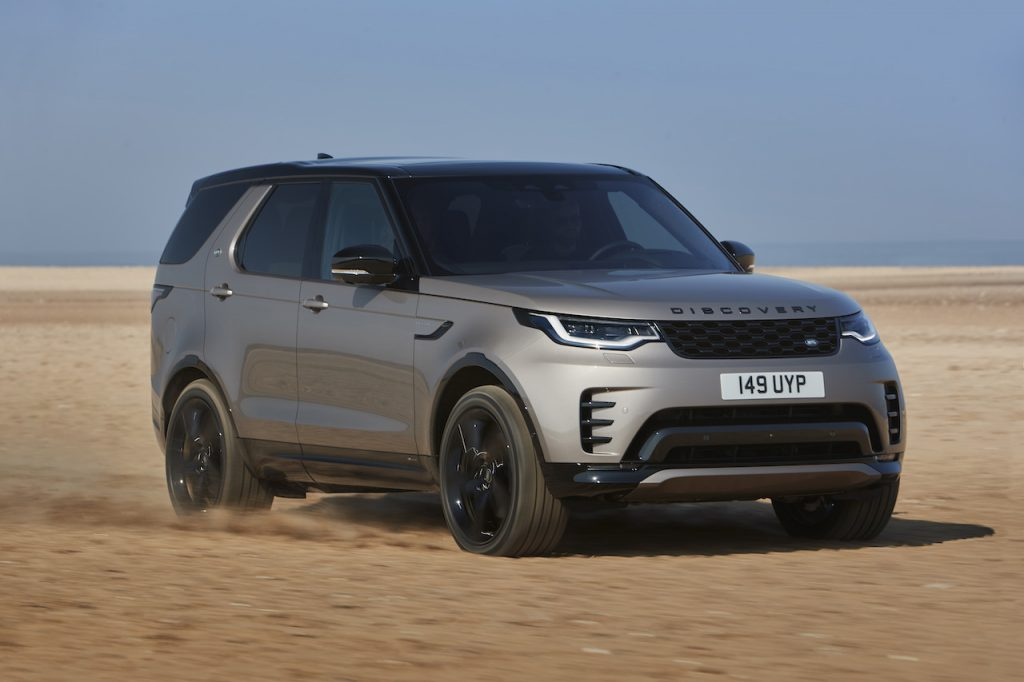 A photo of the 2021 Land Rover Discovery outdoors.