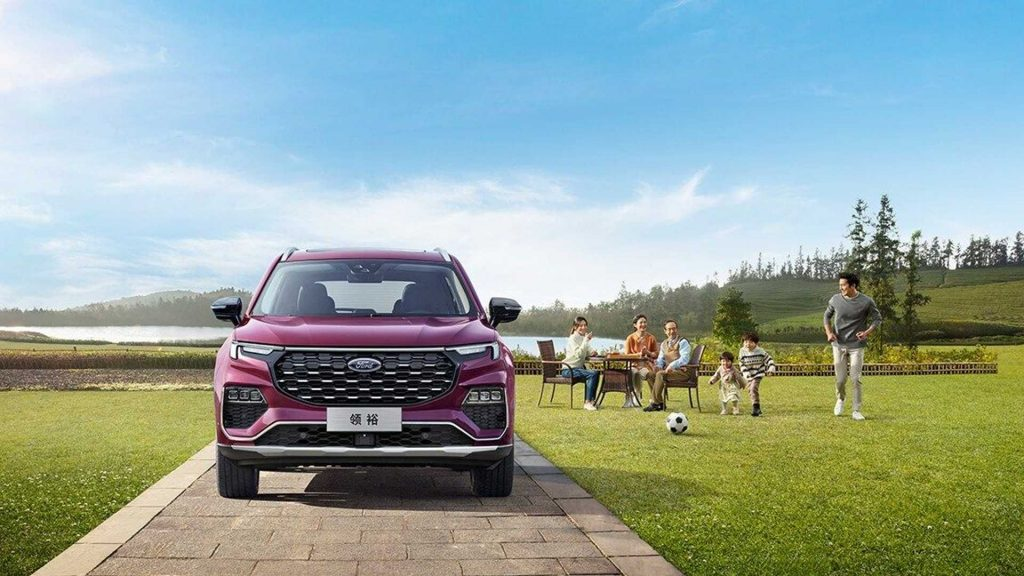 2021 Ford Equator SUV for China only front view