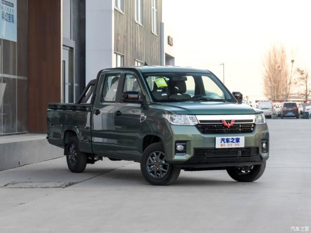 Wuling Zhengtu pickup with folding bedsides