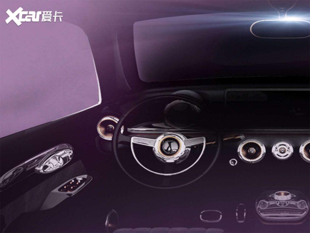 China's ORA Beetle knockoff interior