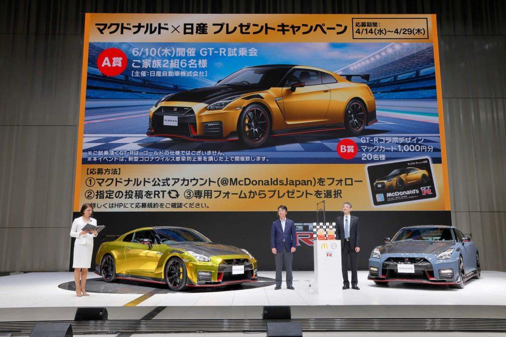 McDonalds 2022 Nissan GT-R Nismo promotion