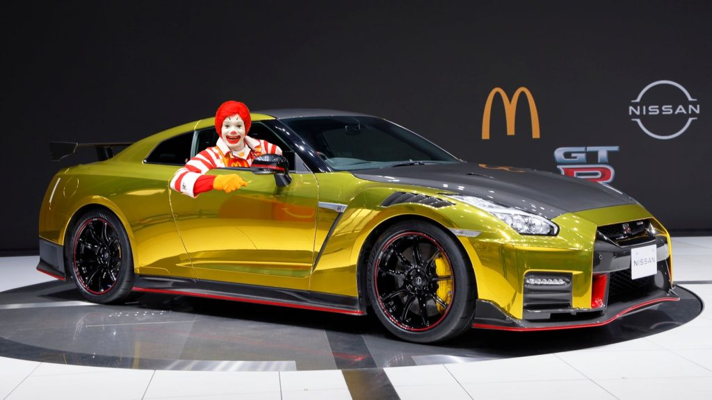 McDonalds-Nissan-GT-R-Nismo-Special-Edition