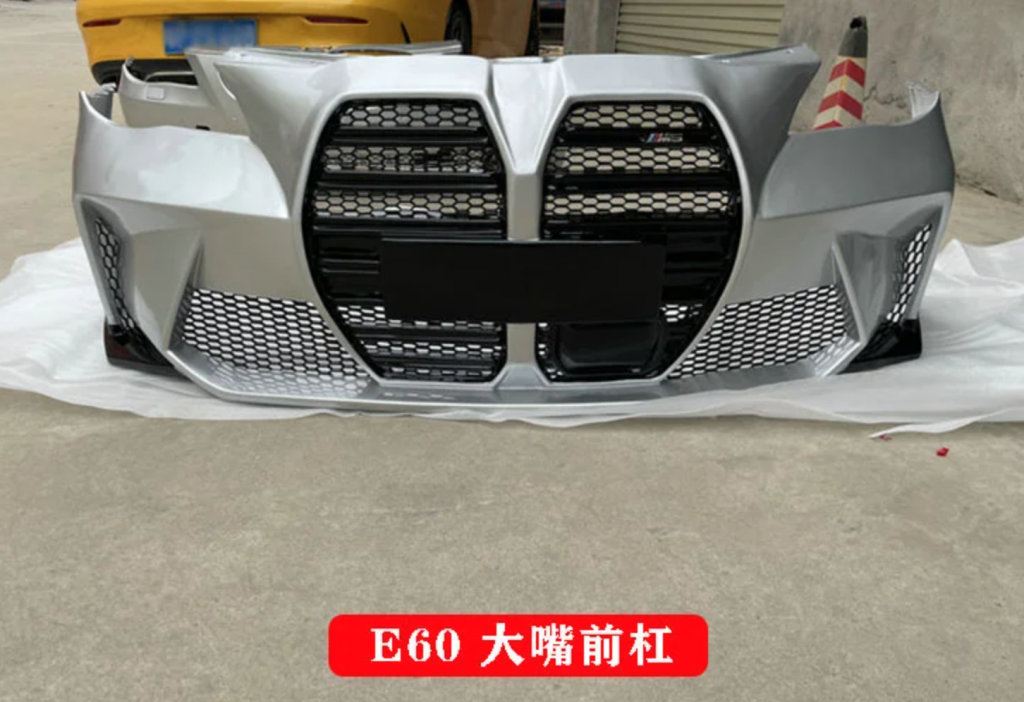 Taobao BMW M3 fascia for 2000s 5-Series sedans