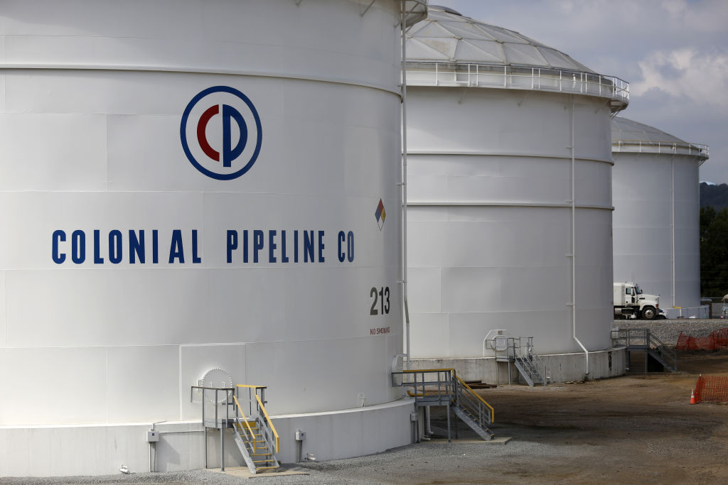 The Colonial Pipeline storage tanks, storing fuel