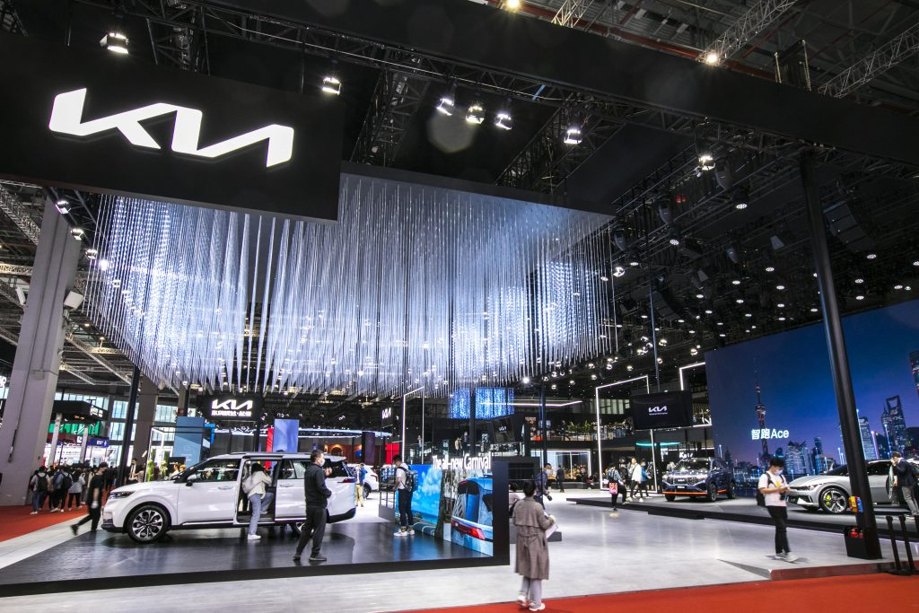 The Kia Display booth at the Shanghai International Automobile Industry Exhibit