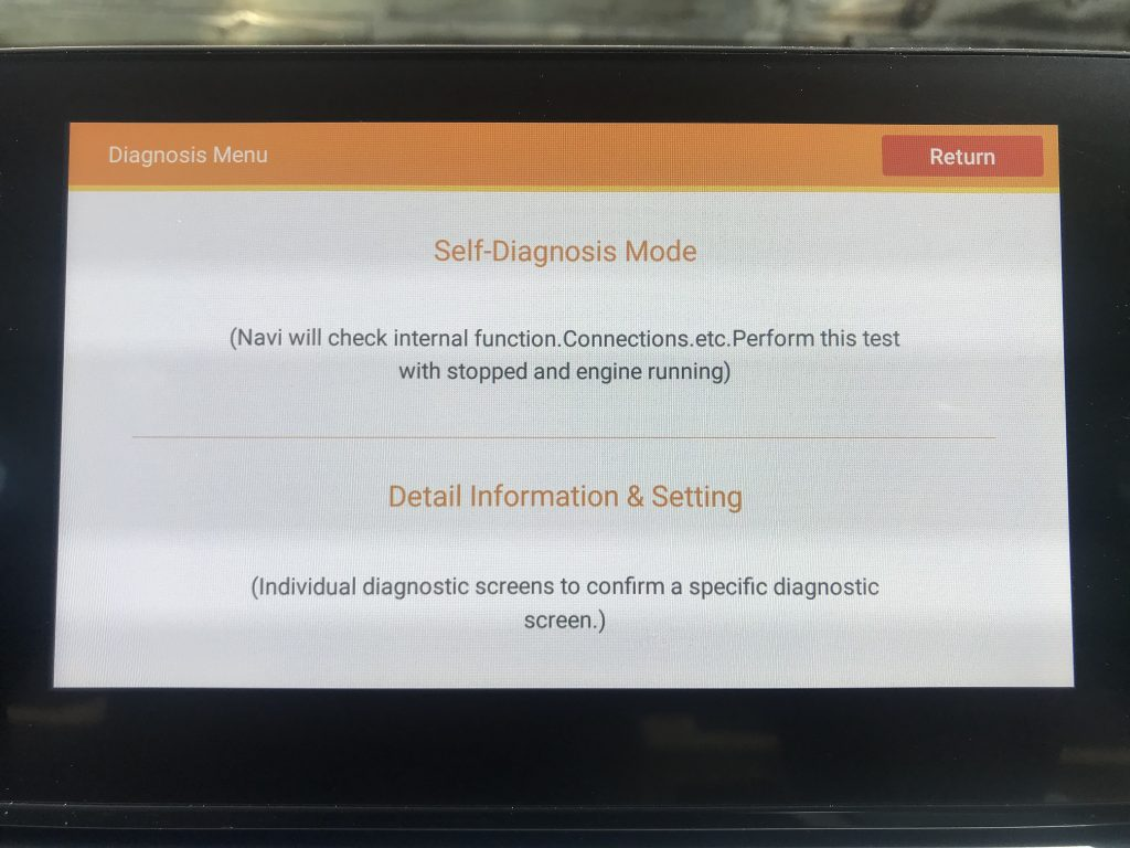 2021 Honda Accord Self-Diagnosis Screen