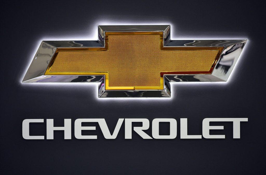An illuminated Chevrolet logo
