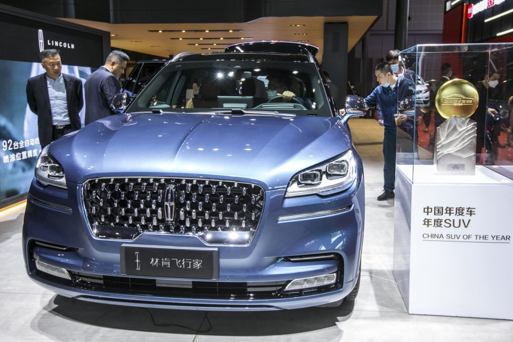 A blue Lincoln Aviator car is on display during the 19th Shanghai International Automobile Industry Exhibition
