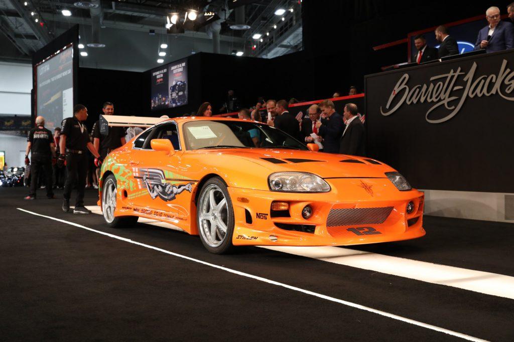 The Toyota Supra that Paul Walker drove