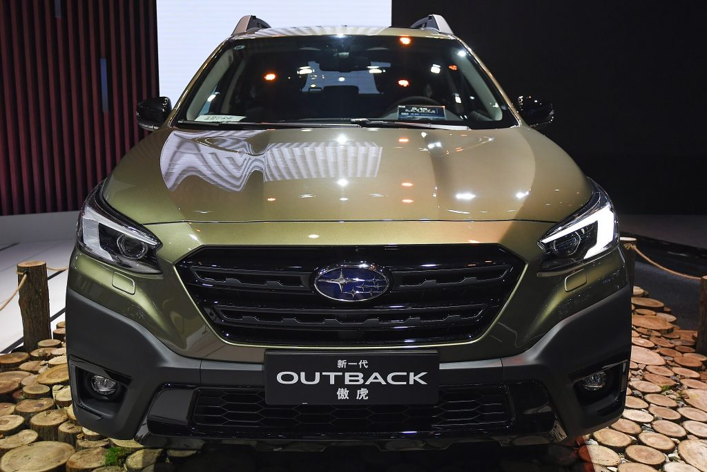 The greenish Subaru Motor Outback car is on displayed during the 19th Shanghai International Automobile Industry Exhibition