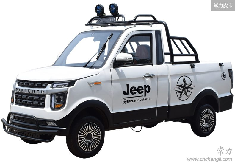 Not-a-Jeep
