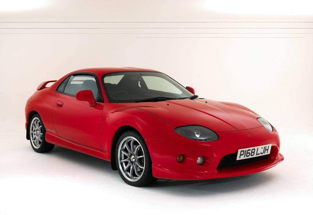 1997 Mitsubishi FTO GPX
