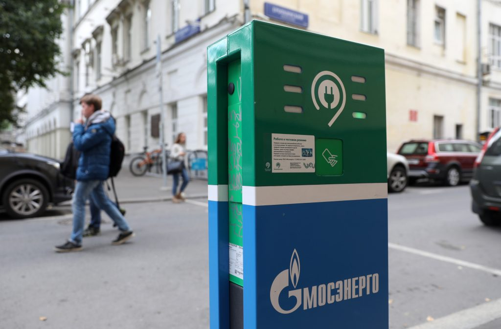 Charging points for electric vehicles in Moscow, Russia