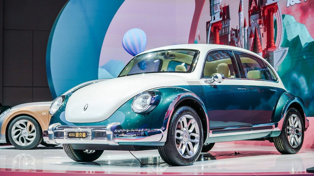 Chinese VW Beetle rip-off Punk Cat