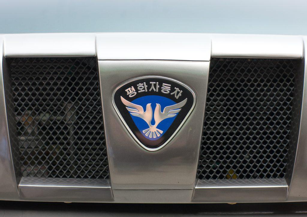 Pyeonghwa motors peace car, Pyongan Province, Pyongyang, North Korea.