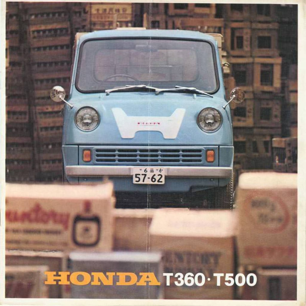 The first Honda automobile was the  Honda T360 and Honda T500. Pictured here is the original promotional material from Honda