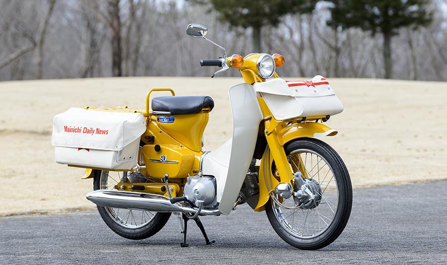 1971 Honda Super Cub C90 News Cub Motorbike